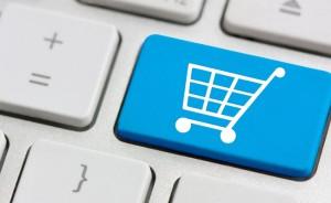 Comercio electrónico Córdoba
